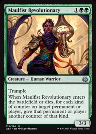 Maulfist Revolutionary | Aether Revolt