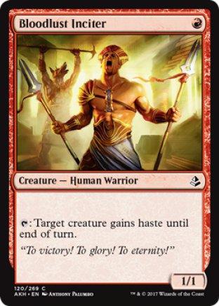 Bloodlust Inciter | Amonkhet