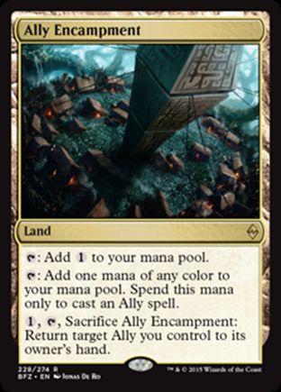 Ally Encampment | Battle for Zendikar