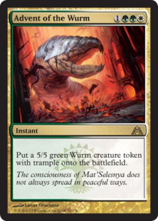 Advent of the Wurm | Dragons Maze