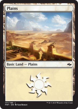 Plains | Fate Reforged
