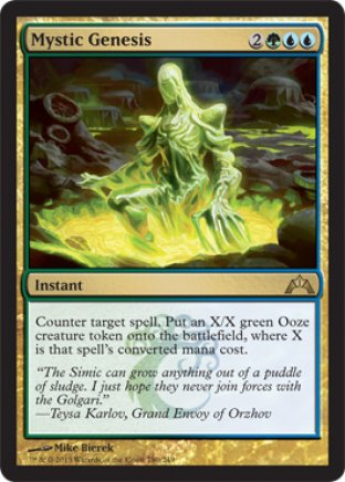 Mystic Genesis | Gatecrash