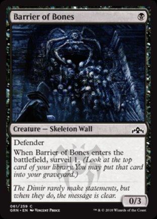 Barrier of Bones | Guilds of Ravnica