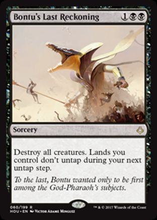 Bontu's Last Reckoning | Hour of Devastation