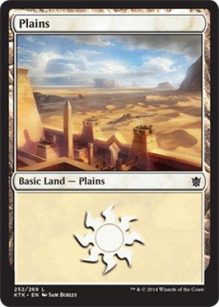 Plains | Khans of Tarkir