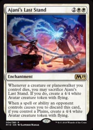 Ajani's Last Stand | M19