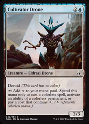 Cultivator Drone | Oath of the Gatewatch