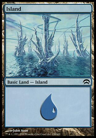Island | Planechase