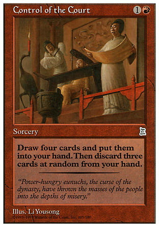 Control of the Court | Portal III