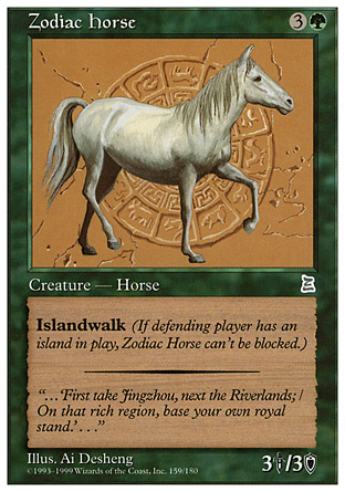 Zodiac Horse   Portal III