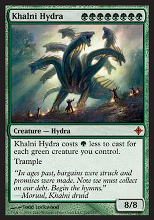 Khalni Hydra   Rise of the Eldrazi