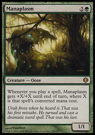 Manaplasm | Shards of Alara