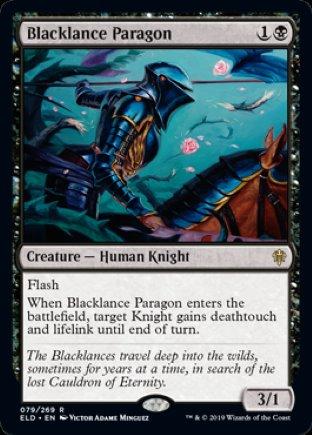Blacklance Paragon | Throne of Eldraine