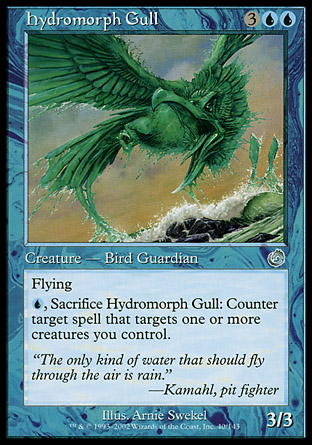 Hydromorph Gull | Torment