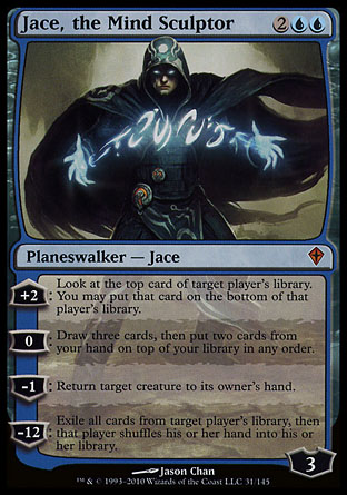 Jace, the Mind Sculptor | Worldwake