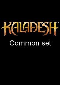-KLD- Kaladesh Common Set