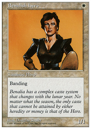 Benalish Hero | 5th Edition