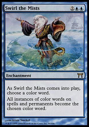 Swirl the Mists   Champions