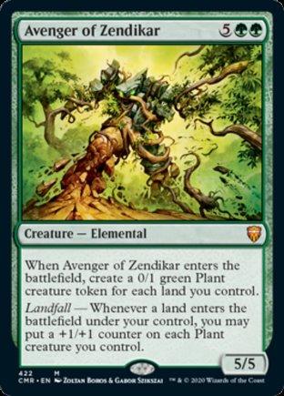 Avenger of Zendikar   Commander Legends