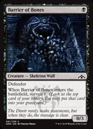 Barrier of Bones | Guilds of Ravnica