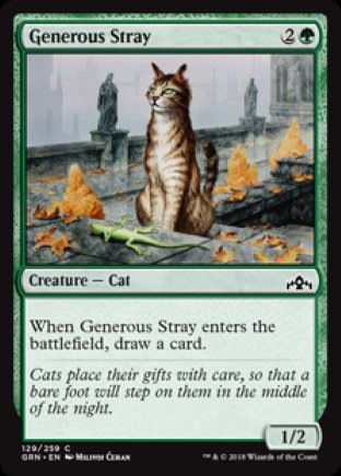 Generous Stray | Guilds of Ravnica