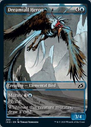 Dreamtail Heron | Ikoria (SC)