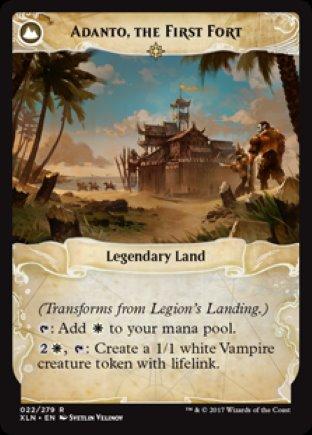 Legion's Landing | Ixalan