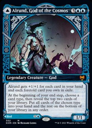 Alrund, God of the Cosmos | Kaldheim