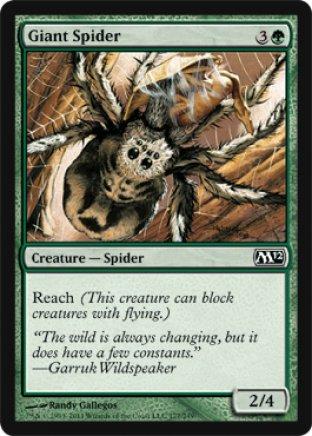Giant Spider   M12