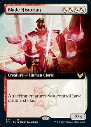 Blade Historian | Strixhaven