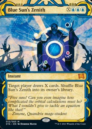 Blue Sun's Zenith   Strixhaven Mystical Archive
