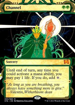 Channel   Strixhaven Mystical Archive