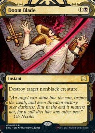 Doom Blade | Strixhaven Mystical Archive