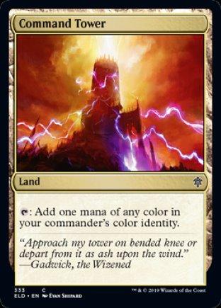 Command Tower | Throne of Eldraine