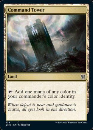 Command Tower | Zendikar Rising Commander