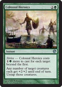 Colossal Heroics